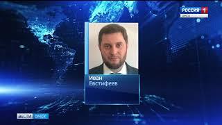 Стало известно имя нового федерального инспектора по Омской области