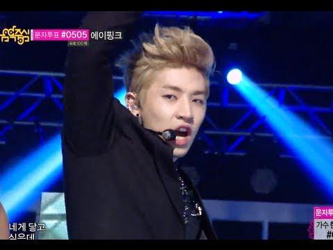 Henry - Trap, 헨리 - 트랩 Music Core 20130720