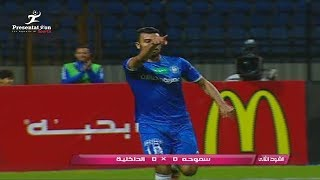 الهدف الأول لـ سموحه امام الداخلية quot حسام حسن quot الجولة الـ 33 الدوري المصري ...