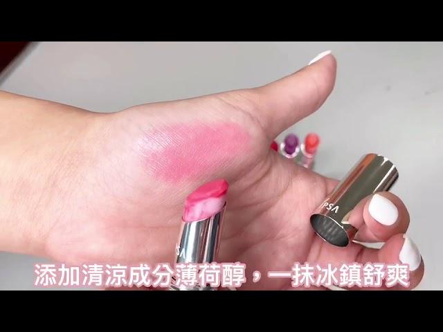 日本女孩靠唇膏消暑?「刨冰唇膏」夢幻大理石紋,冰鎮涼感要收藏!