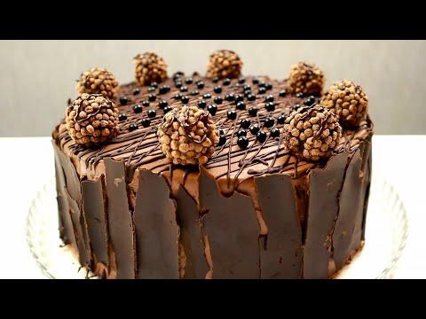 Шоколадный Торт «Ферреро Роше» по- Домашнему/Торт — Бомба!