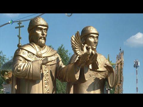 Сегодня День семьи, любви и верности, или день памяти святых Петра и Февронии