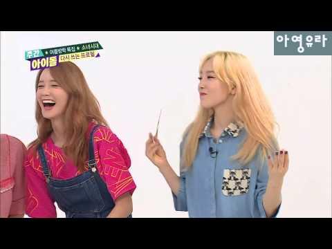 [주간아이돌] 윤아 sm 5대미녀 태연 반응