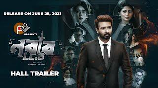 Nabab LLB (Bangladeshi) Movie Trailer