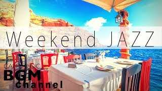 #Weekend Jazz Mix# Smooth Jazz & Bossa Nova Music - Music For Work & Study - Saxophone Jazz
