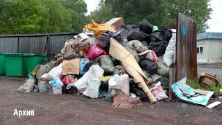 Льготы на вывоз мусора - у отдельных категорий граждан