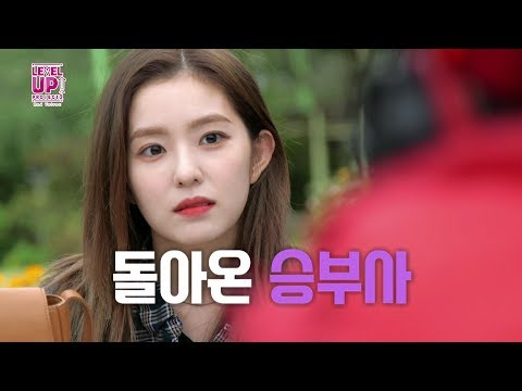 [Red Velvet] LEVEL UP PROJECT SEASON 2! Character Teaser