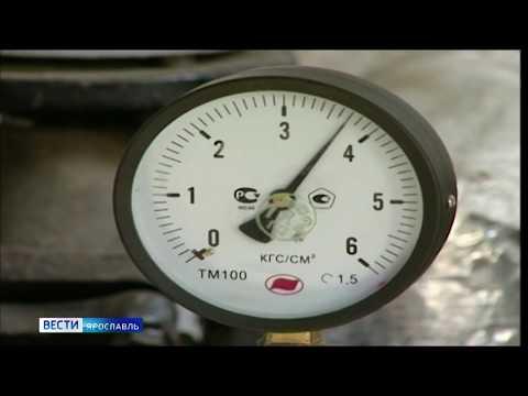 Стали известны примерные даты отключения отопления в жилых домах Ярославля