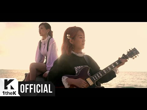 [Teaser] BOL4(볼빨간사춘기) _ Starlight(야경)
