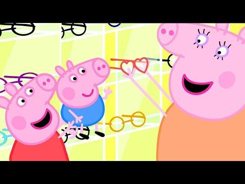 Peppa Pig Nederlands