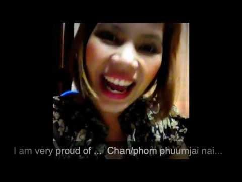 Learn Thai : Basic Compliment
