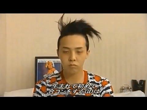 G-Dragon Best Of - 지드래곤 베스트 오브 헤이 야!