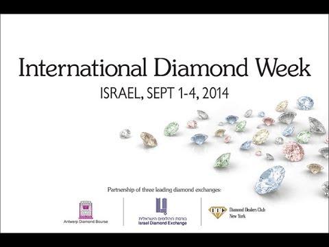 Diamond buyers invited to register for International Diamond Week September 1-4, 2014, at Israel Diamond Exchange