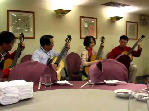 2011 12 04 王有道、黃進丁、林美玲、吳光澂 天廚菜館 - 月亮代表我的心