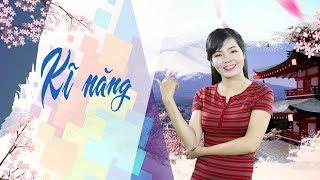 Thảo Lê Vlog #01 - Làm thế nào để có thể nói tiếng Nhật trôi chảy