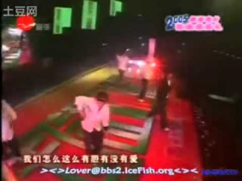 2005新城國語力頒獎典禮(羅志祥-機器娃娃)
