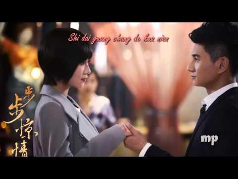 [Bu Bu Jing Qing Ost] Bu Bu (步步) - Mayday (full version)