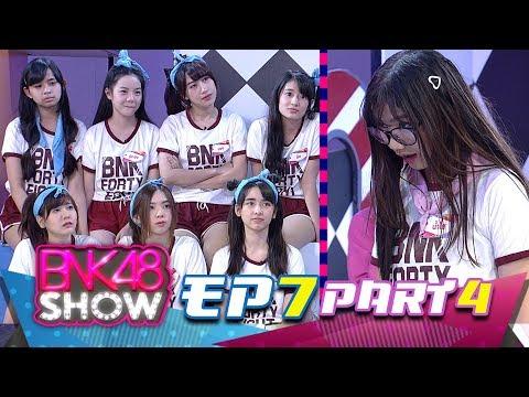 BNK48 SHOW EP7 Break04