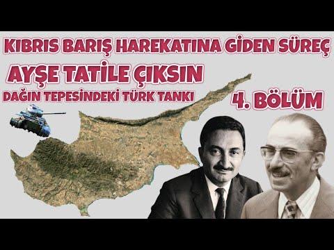 KIBRIS BARIŞ HAREKATINA GİDEN SÜREÇ 4. Bölüm I Ayşe Tatile Çıksın I Dağın Tepesindeki Türk Tankı