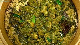 Hariyali Chicken.!!||Hariyali Chicken recipe.!!|| green chicken recipe