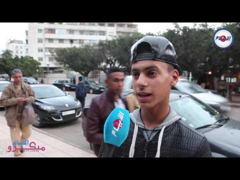 المغاربة وحلم الهجرة إلى أوروبا