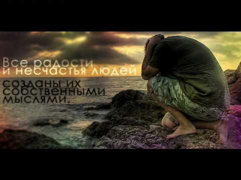 Сергей Трофимов(Трофим) - Дождливый Этюд.mp4
