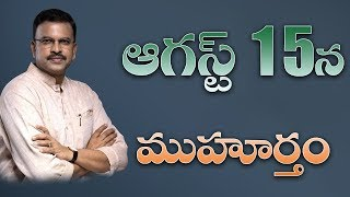 Ex-CBI JD Lakshmi Narayana about his future plans..