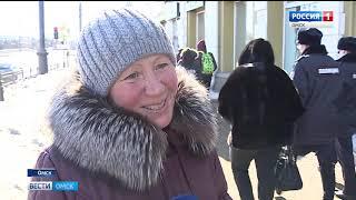 8 марта в Омске впервые прошёл праздничный флешмоб