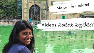 Life update  Subha Veerapaneni Telugu traveller Telugu vlogs