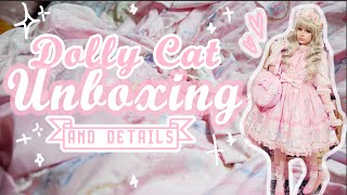 ♡ Dolly Cat Unboxing and Details ♡