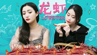 E48 Making Lobster Feast In Office |Ms Yeah