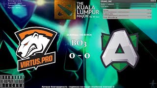 [RU] Virtus.pro vs. Alliance - The Kuala Lumpur Major BO3 by @pd4liver