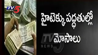 1.75-cr rupees e-banking fraud unearthed..