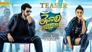 Tenali Ramakrishna BA.BL Official Teaser