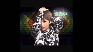 衛蘭 - 激光中 YouTube 影片