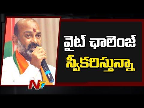 Bandi Sanjay accepts White Challenge