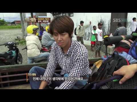 김병만의 정글의 법칙 E08 111216 HDTV X264 720p HANrel