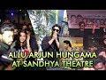 Allu Arjun Hungama At Sandhya Theatre Ala Vikuntapuramlo | #alluarjun | #poojaheggde