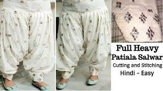New cut work salwar poncha design - Sarabjit Kaur Saini