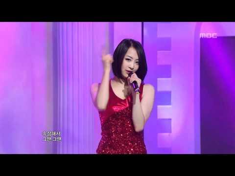 Sistar - So Cool, 씨스타 - 쏘 쿨, Music Core 20111224