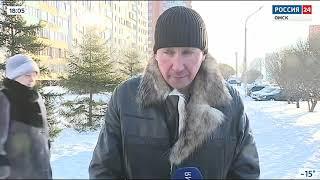 «Вести Омск», вечерний эфир от 18 января 2021 года на телеканале «Россия-24»