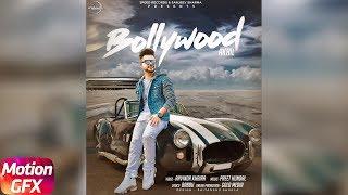 Bollywood – Motion Poster – Akhil