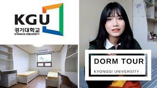 THAM QUAN KÝ TÚC XÁ TRƯỜNG ĐH KYONGGI ♡ KYONGGI UNIVERSITY DORM TOUR |DU HỌC SINH HÀN QUỐC ♡ Rin Go