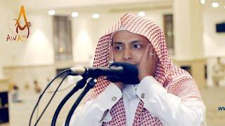 Most Beautiful Azan | Emotional Azan | Heart Soothing By Sheikh Mohammed Al Ghazali  || AWAZ