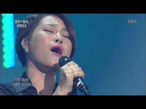 [Kbs world] 불후의명곡 - 손승연, 시원한 고음처리…짙은 외로움 ´론리나잇´.20151017