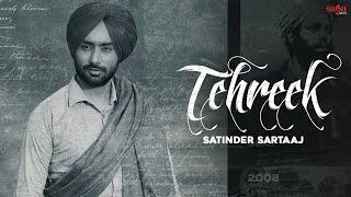 Tehreek – Satinder Sartaaj