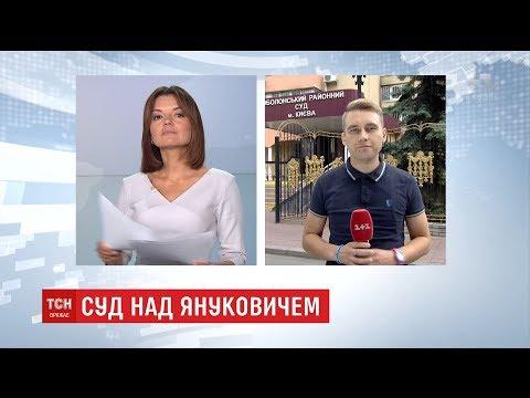 Змарнілий Янукович записав відеозвернення до українських прокурорів