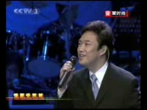 費玉清 三年 夢裡相思 訴衷情(2005年)