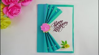 Simple and Easy to make Birthday Card Ideas | Greeting Card | Creative Gift Card Ideas