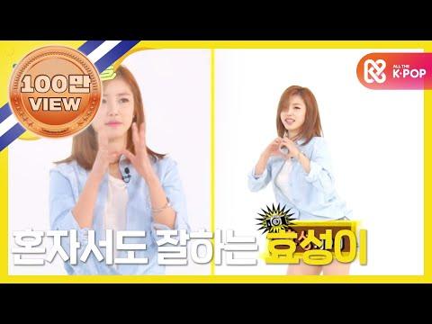 주간아이돌 - 148회 전효성 랜덤플레이댄스/ Weekly Idol Hyo sung Randomplay Dance/ランダムプレーダンス